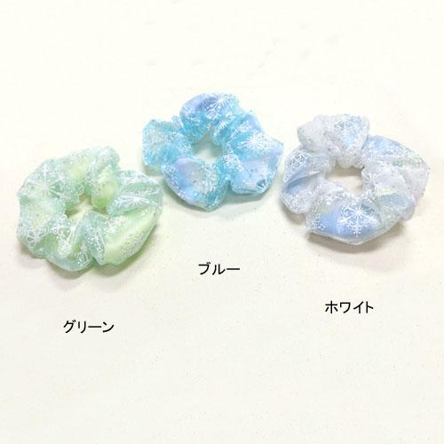 ★70%OFF★【ルココネ】雪の結晶シリーズシュシュ-フラワーグラデーション-