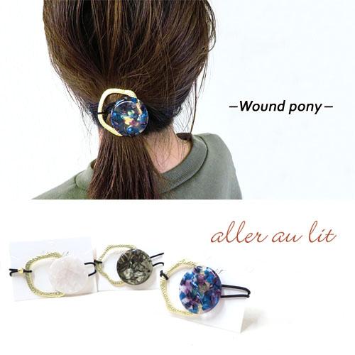 -Wound ponyワウンドポニー-アセチサークル【アレオリ】