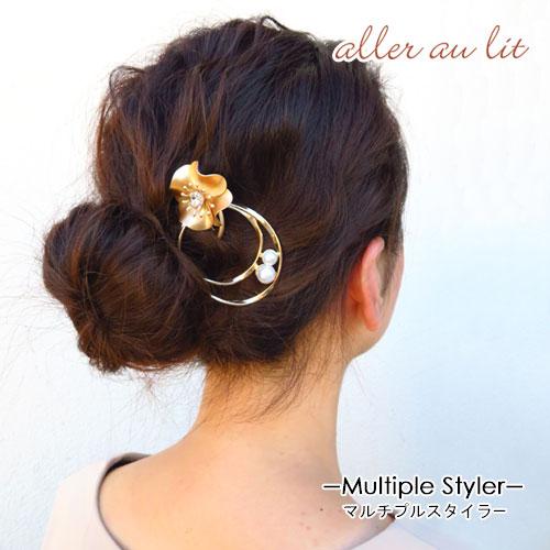 Multiple Styler マルチプルスタイラー-【6】【アレオリ】