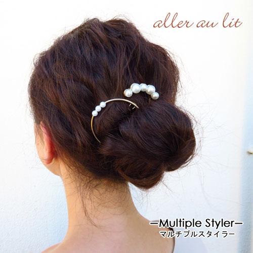 Multiple Styler マルチプルスタイラー-【7】【アレオリ】