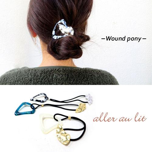 -Wound ponyワウンドポニー-メタル×変形トライアングル【アレオリ】
