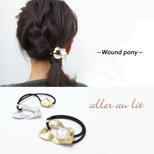 -Wound ponyワウンドポニー-メタル×変形オーバル【アレオリ】