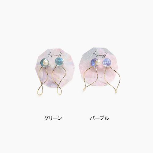 Air cuff -エアカフ-ツイスト・クリアラメ&パール【アレオリ】