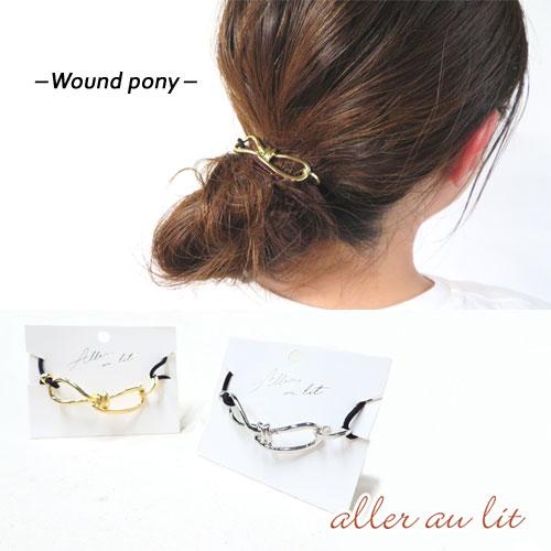 -Wound ponyワウンドポニー-メタル×結【アレオリ】