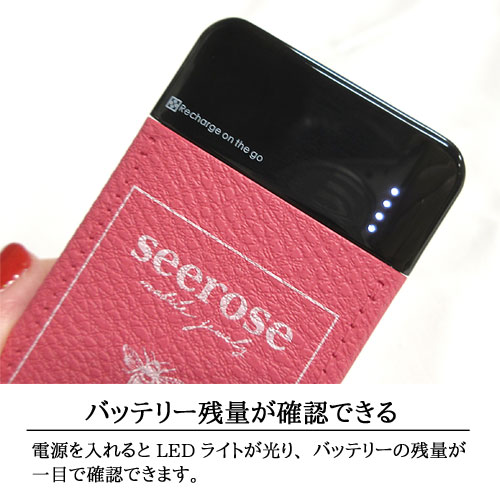 -Leather Like Mobile Battery レザーライクモバイルバッテリー-【seerose】