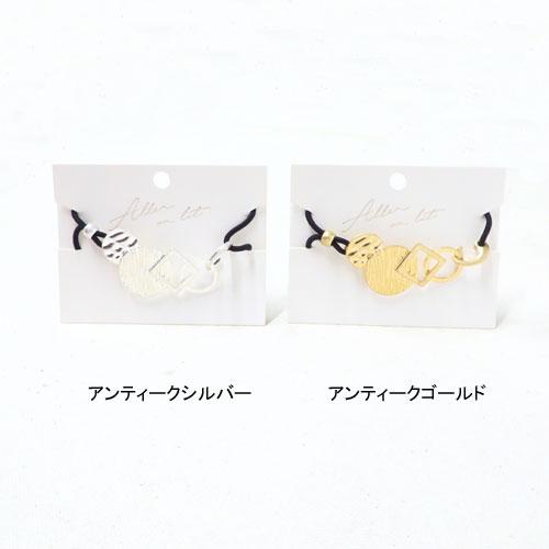 -Wound ponyワウンドポニー-メタル×マルチテクスチャーライン【アレオリ】