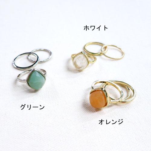セットリング-E-【アレオリ】