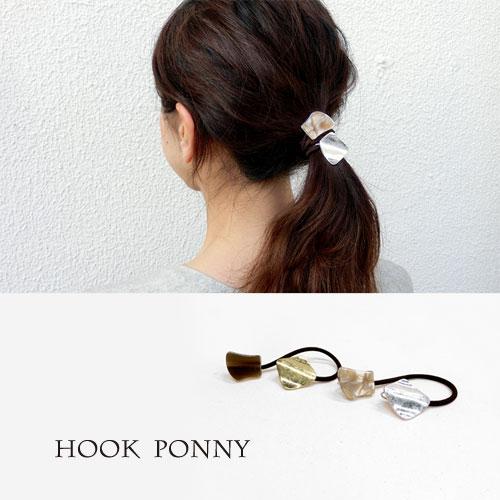 -Hook Ponny フックポニー-ニュアンスカラーアセチ【アレオリ】