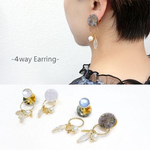 -4way Earring-アセチ×アクリルストーン&クリアビジュー【アレオリ】