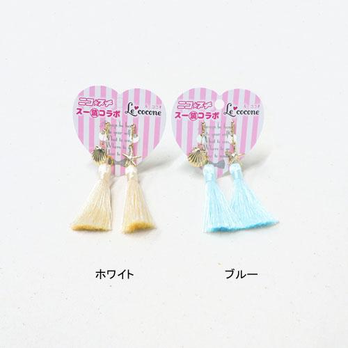 ★70%OFF★大人リゾートシリーズマリンタッセルイヤリング【ルココネ】