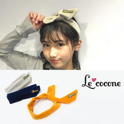 コーデュロイシリーズ-リボンワイヤーターバン-【ルココネ】