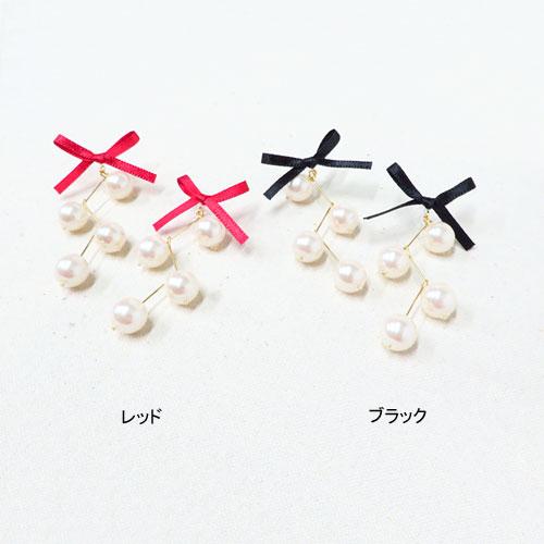 ★70%OFF★ガーリーパール樹脂ノンホールピアス(とうめいイヤリング)-ポイントリボン-【ルココネ】