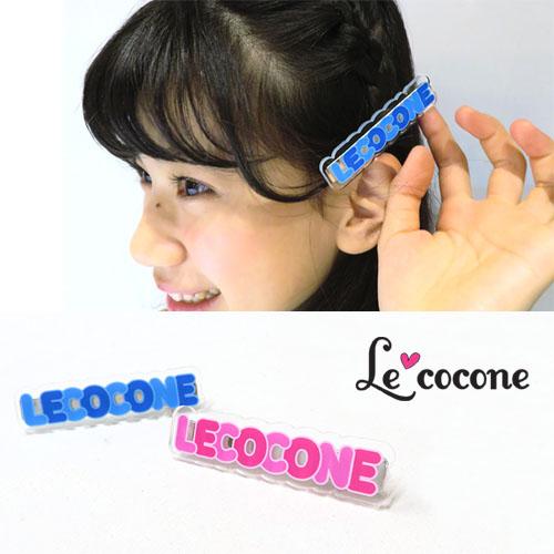 """★70%OFF★""""LE COCONE""""キャンディープレートシリーズクリップ【ルココネ】"""