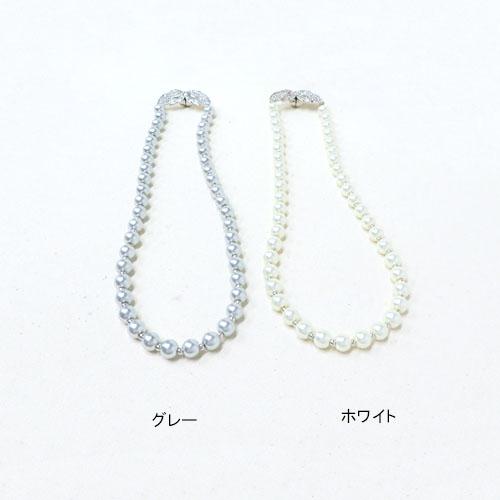 -Magnet Necklace-ベーシックパールシリーズ-フェザー-【ダーリンデイズ】
