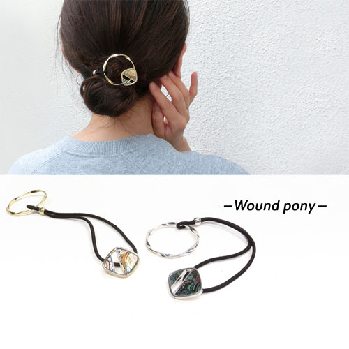 -Wound ponyワウンドポニー-シェルローンバス【アレオリ】