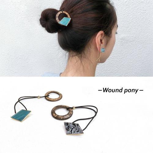 -Wound ponyワウンドポニー-ウッドサークル【アレオリ】