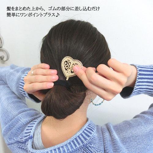 -Hair Cuffヘアカフ-封入×クラッシュシェルシリーズ-ヘキサゴン-【アレオリ】