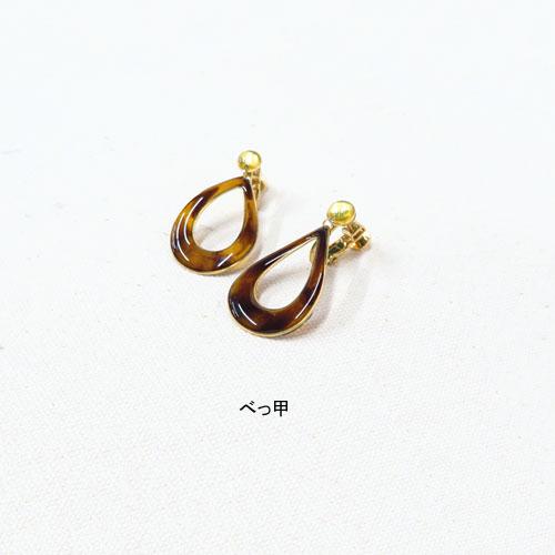 NEWカラー-Glossy Form グロッシーフォルム-イヤリング-オープンドロップ-【アレオリ】