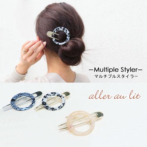 Multiple Styler マルチプルスタイラー-【9】【アレオリ】