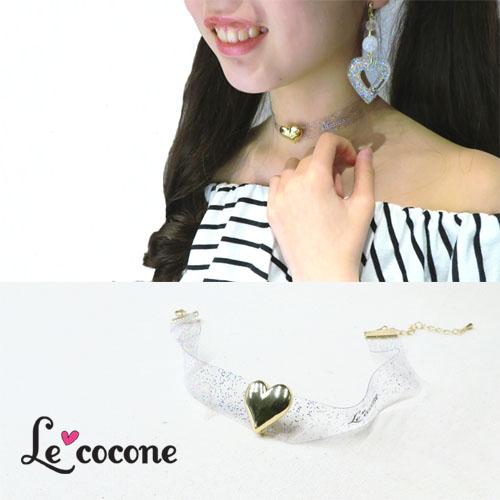 "★70%OFF★""LE COCONE""ロゴ×クリアラメシリーズチョーカー【ルココネ】"