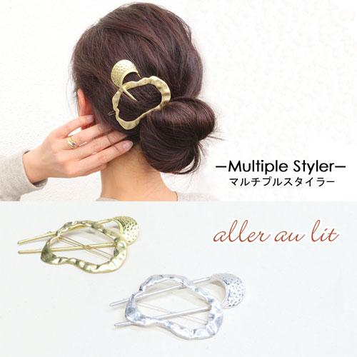 Multiple Styler マルチプルスタイラー-【10】【アレオリ】