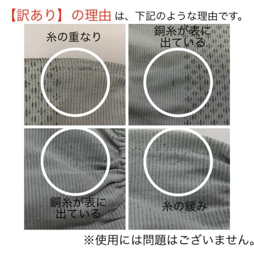 【アウトレット品】銅糸入りマスク 冷感素材 息苦しくないスポーツマスク【送料無料】