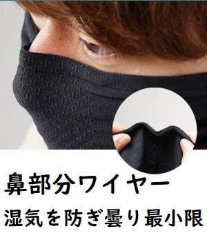 【色が選べる2枚セット】銅糸入りマスク 息苦しくないスポーツマスク 【送料無料】2重マスクにもオススメ