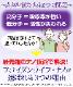 フコイダンが吸収5倍に!フコイダンライフ・ナノ(1.4g×60包)