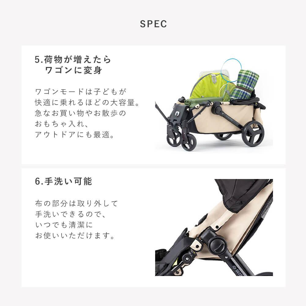 [ides]Go Cargo(※送料無料)