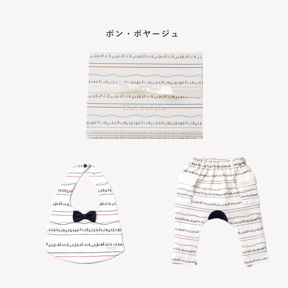 [Haruulala]スタイ・ロングパンツBOX