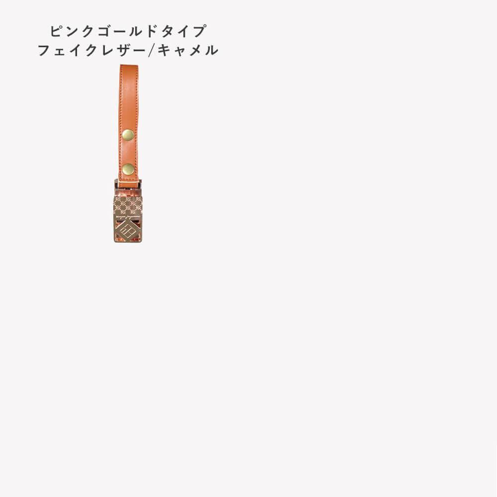 [e.x.p.japon]シューズクリップ