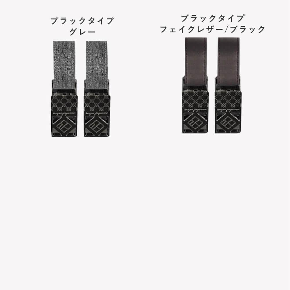 [e.x.p.japon]ブランケットクリップ