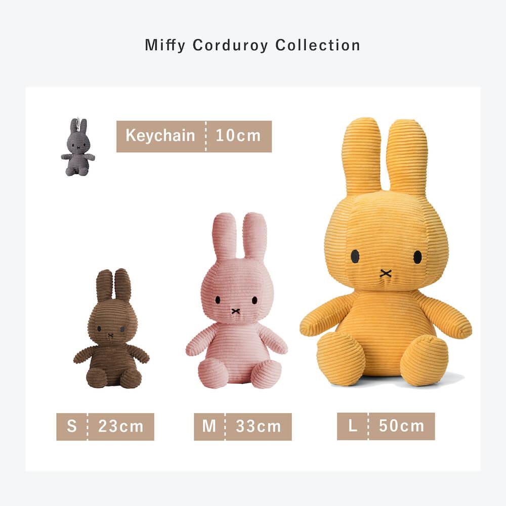[BON TON TOYS]Miffy Corduroy (S)