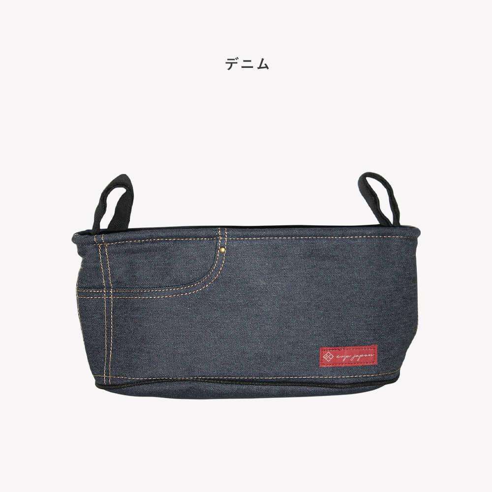 [e.x.p.japon]バギーバッグ
