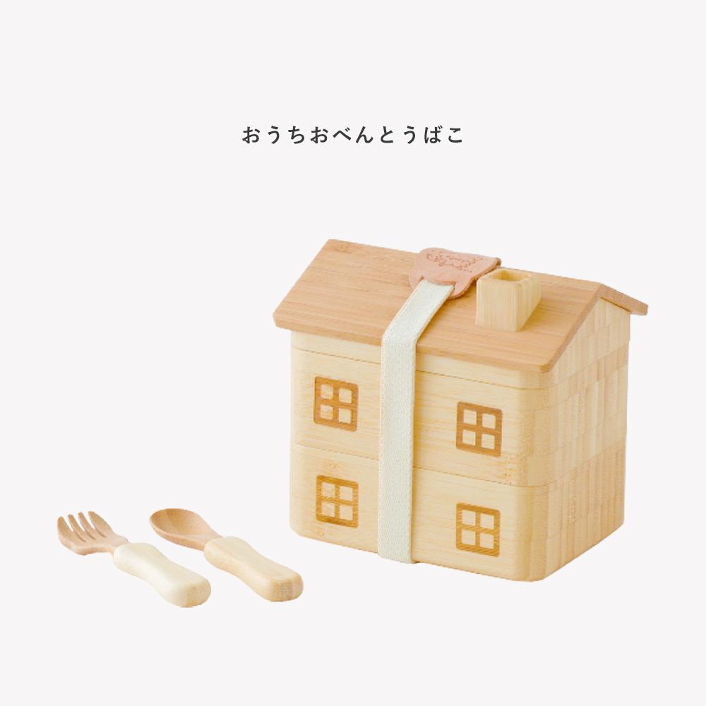 [agney*]おうちおべんとうばこ