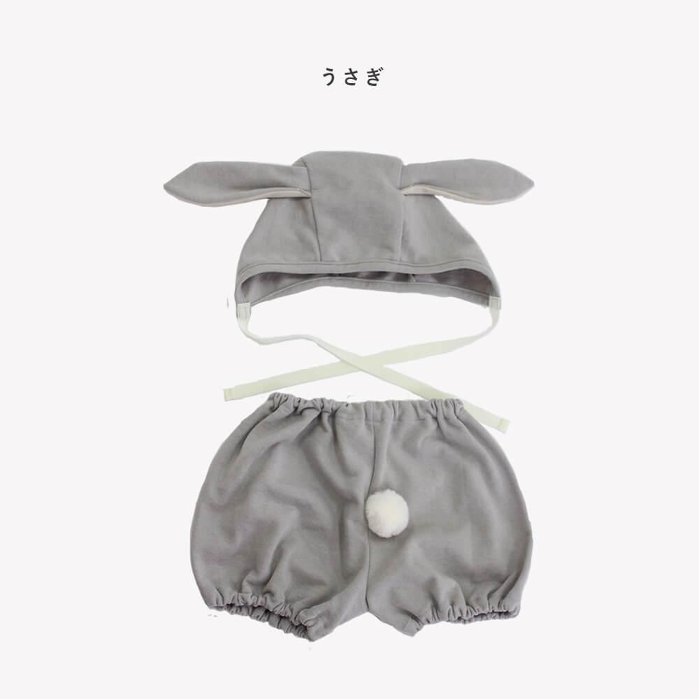 [Lien de famille]アニマル帽子&ブルマセット
