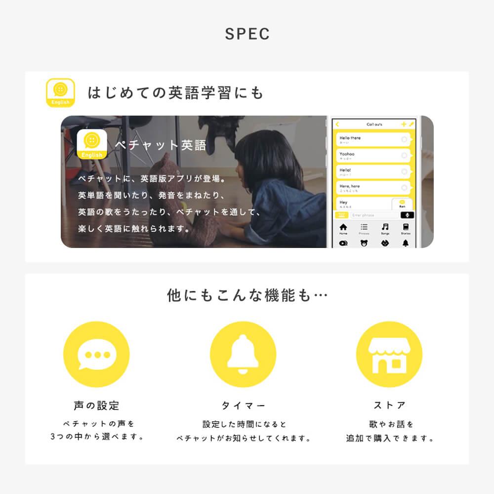[Pechat]ボタン型スピーカー