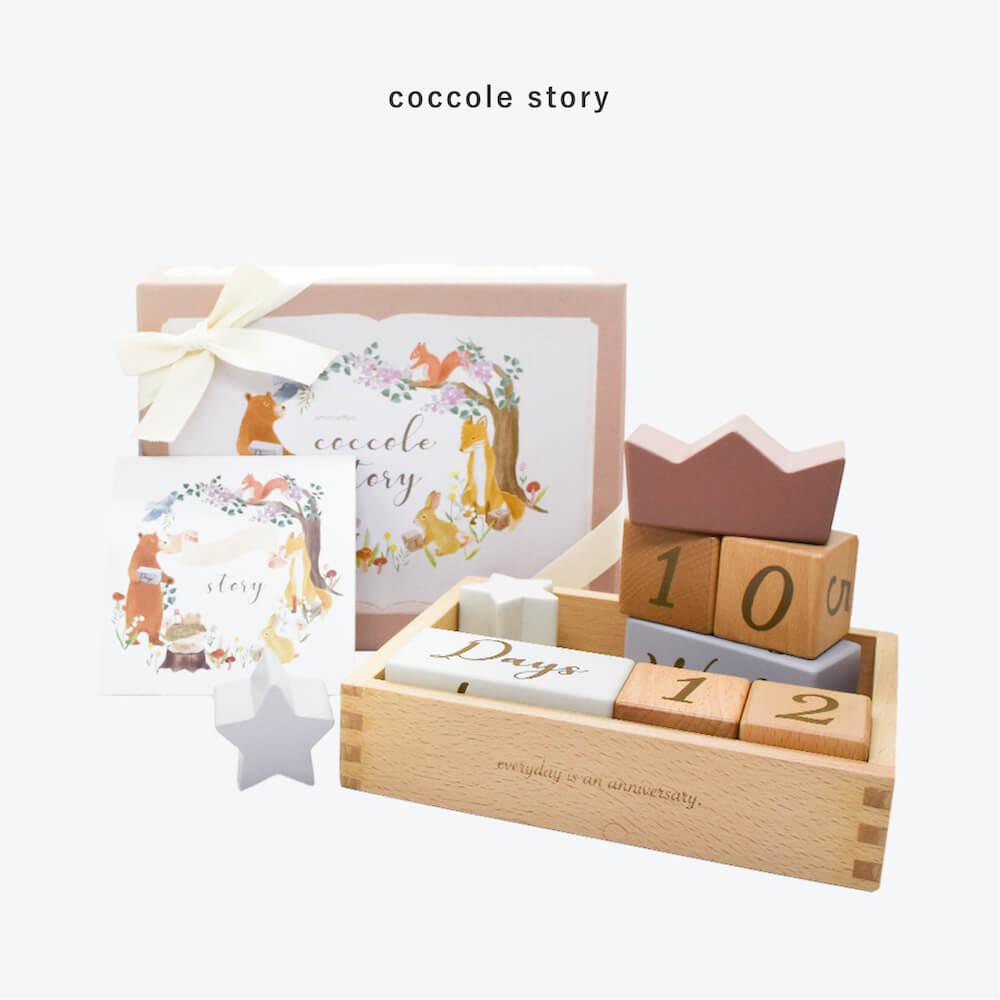 coccole story ここりー [amanoppo]