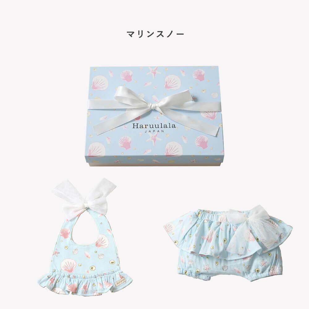 [Haruulala]スタイ・ショートパンツ・BOX(フリル付き)