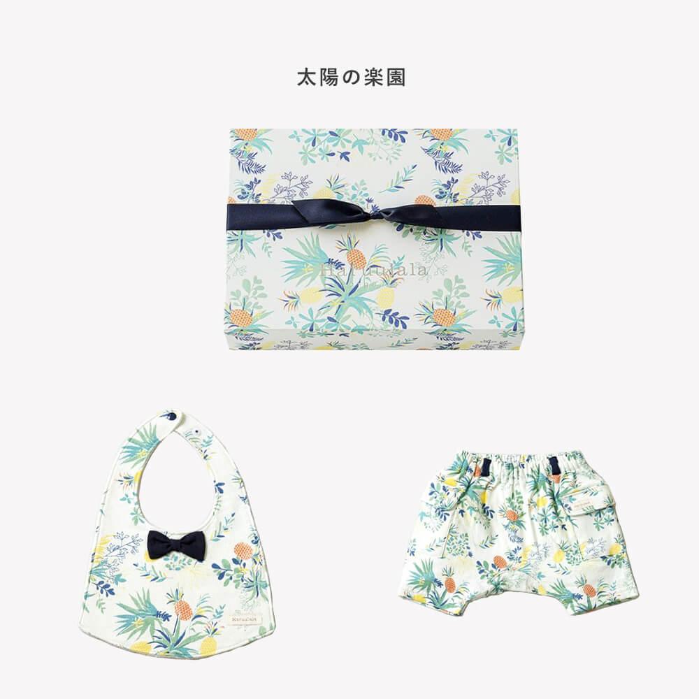 [Haruulala]スタイ・ショートパンツ・BOX