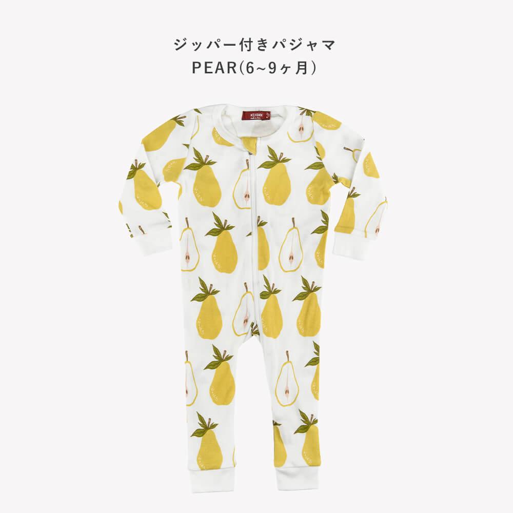 [MILKBARN]パジャマ