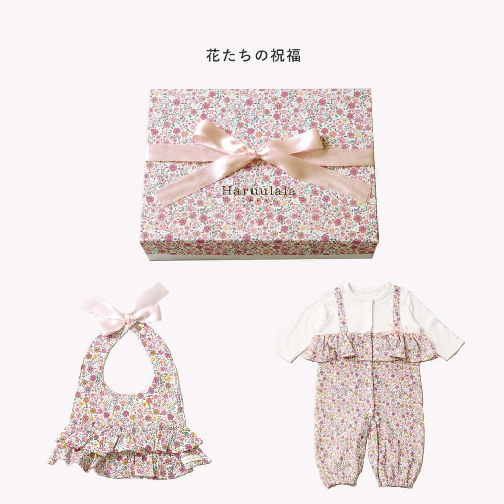 [Haruulala]スタイ・長袖カバーオールBOX(フリル付き)