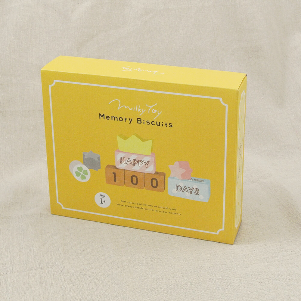 [Ed.Inter]Memory Biscuits
