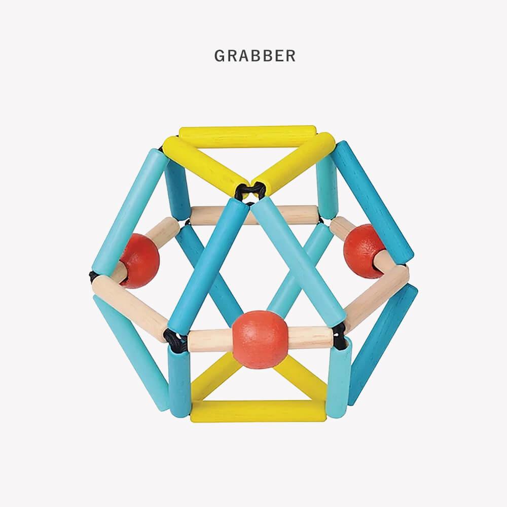 [BLUE RIBBON]GRABBER