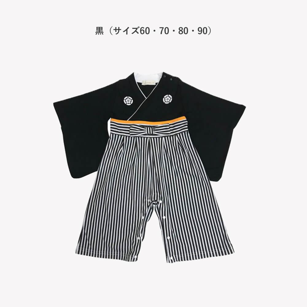 [Aenak]羽織はかまロンパース