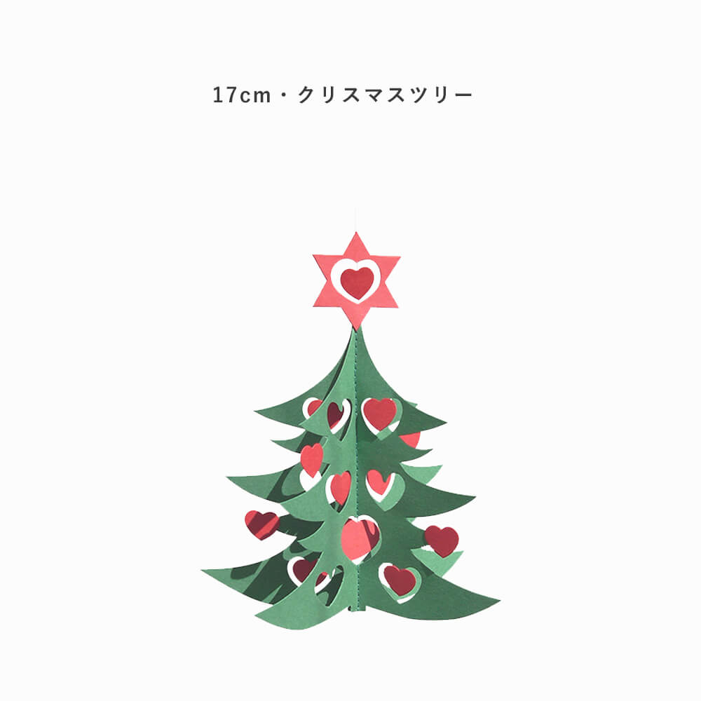 [Brother Jordan]モビール(クリスマスツリー)