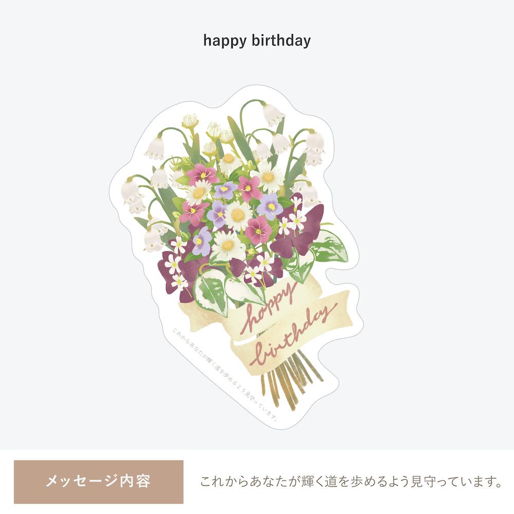 Jellycat&ここりーギフトセット-your friend-[amanoppo] 出産祝い ラッピング・メッセージカード付