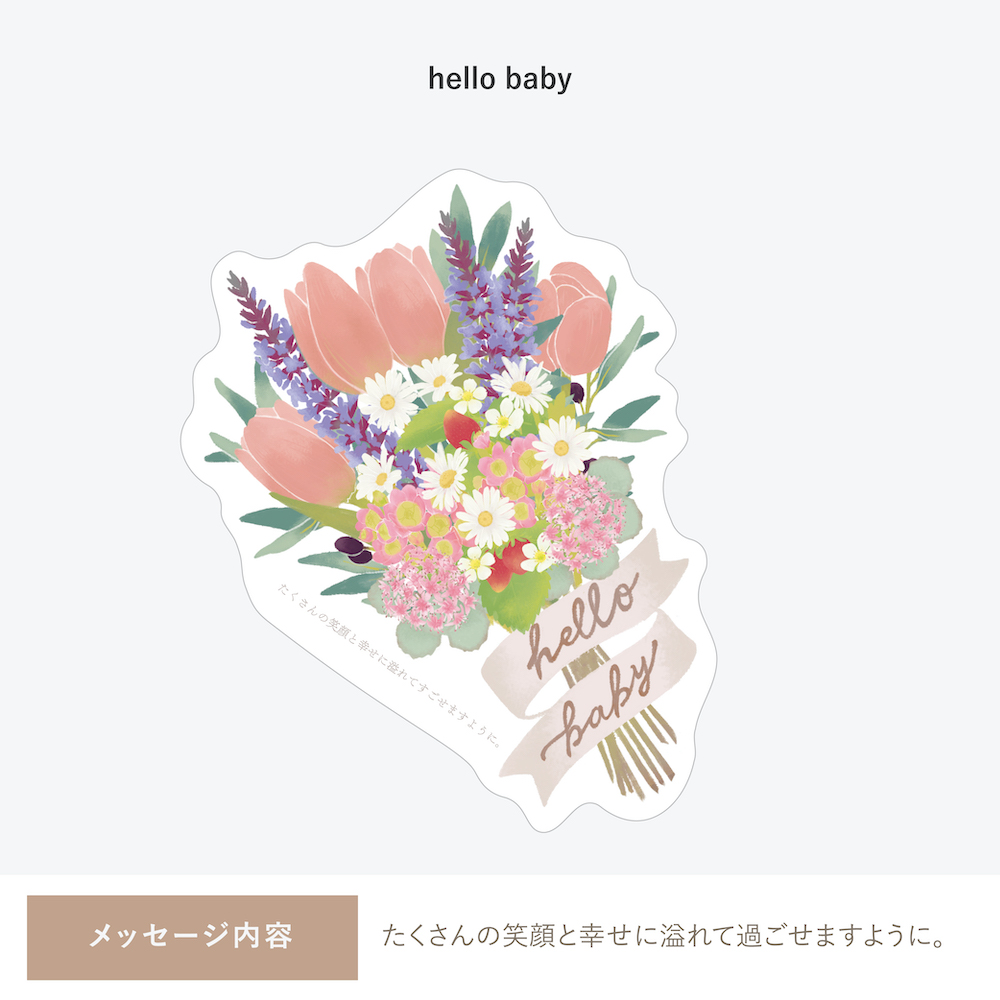 ハンドソープ&ここりーギフトセット-protect baby-[amanoppo] 出産祝い ラッピング・メッセージカード付