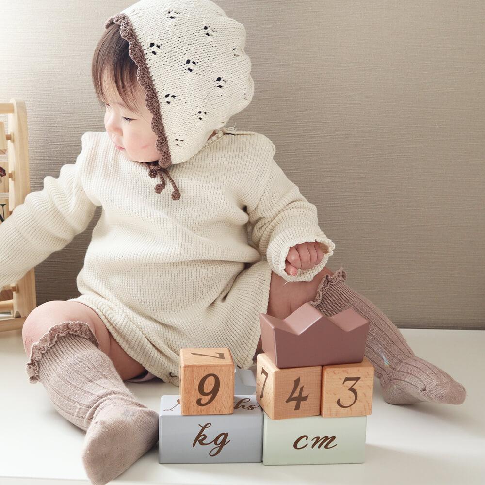 名入れスタイ&ここりーギフトセット-only for you-[amanoppo] 出産祝い ラッピング・メッセージカード付