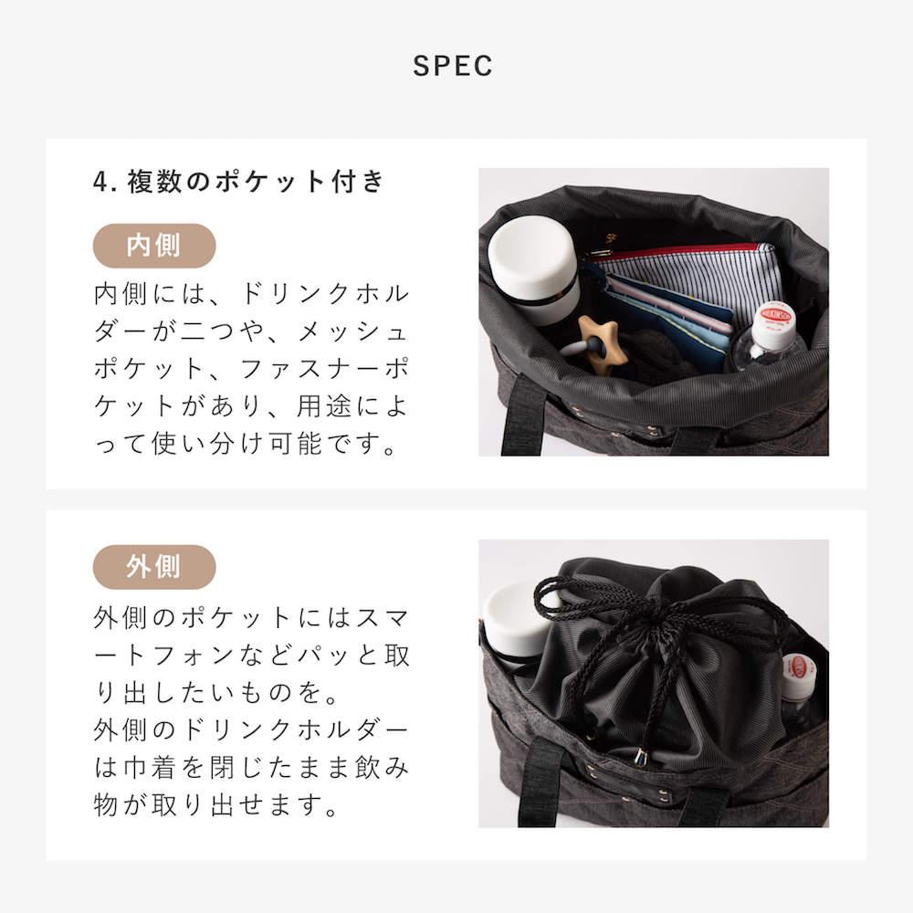 [e.x.p.japon]3wayバギーバッグ